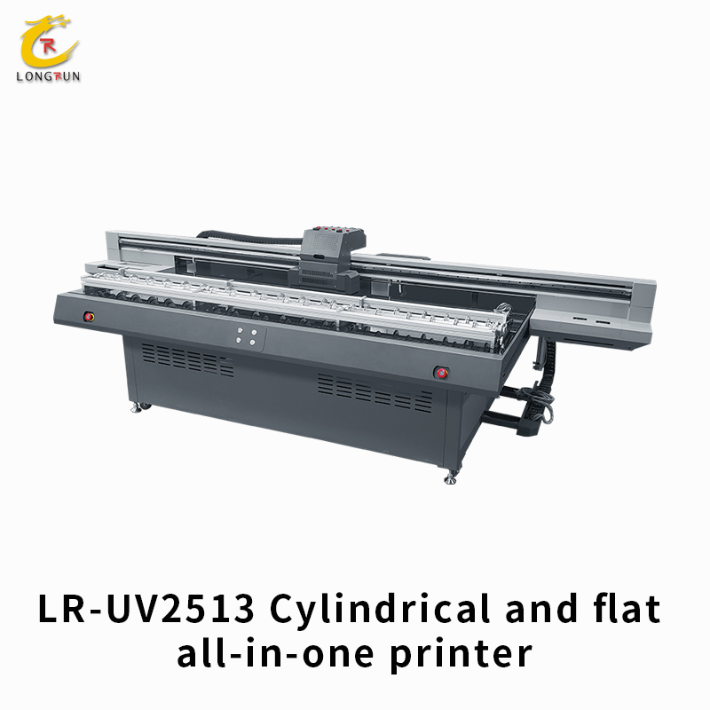 LR-UV2513Cylindrical and flat all-in-one printer